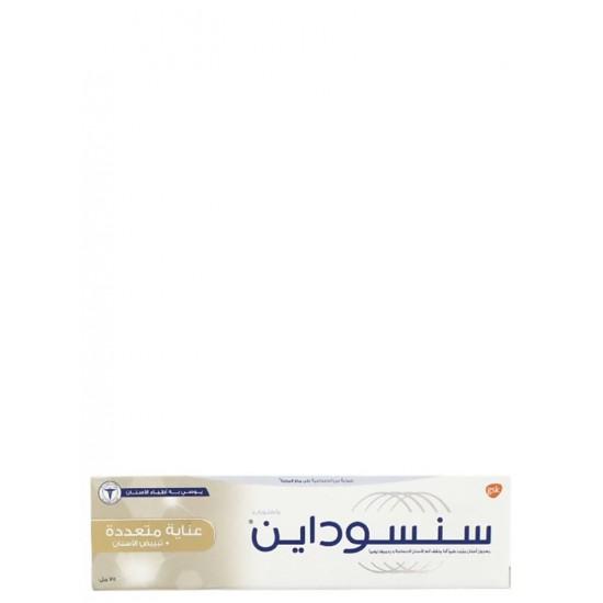 سنسوداين - معجون اسنان عناية متعددة + تبييض الأسنان 75 مل