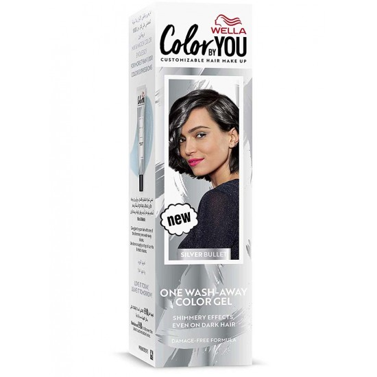 Wella Color By You make Up  silver Bullet 35ml