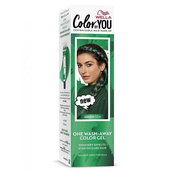 Wella Color By You make Up  Green Gen 35ml