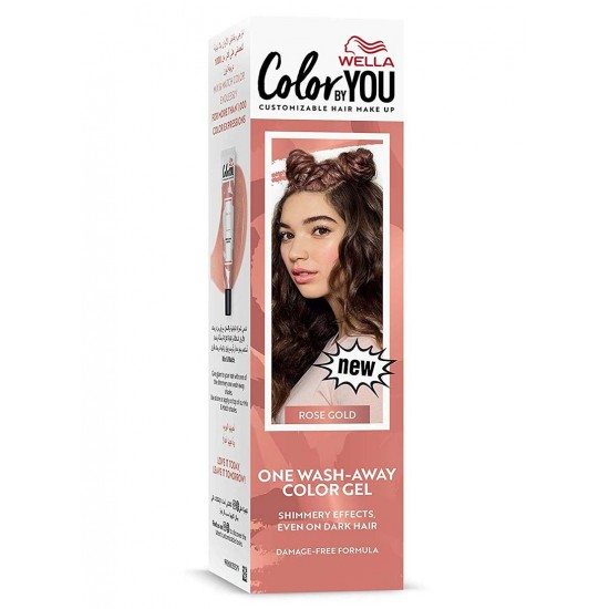 Wella Color By You make Up Rose Gold 35ml