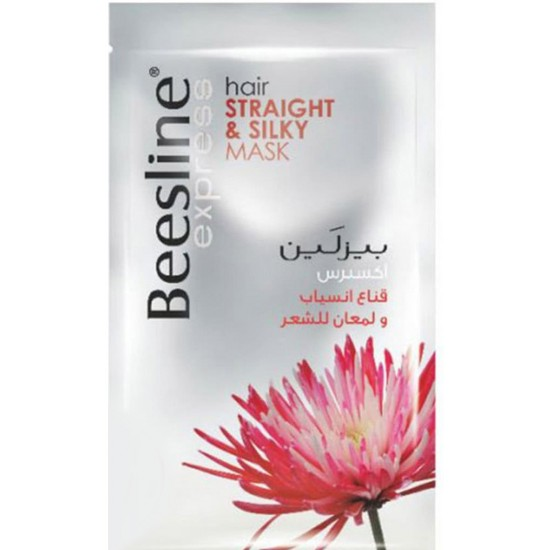 Beesline Express Hair Straight & Silky Mask 25 gm