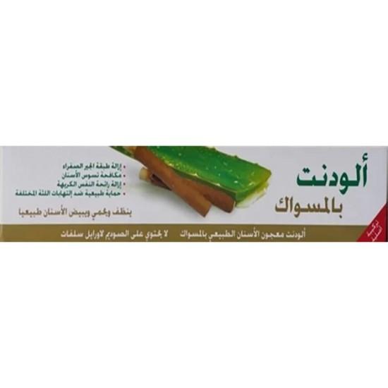 Aloe Dent Toothpaste Miswak 100 Ml