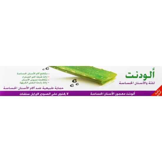 Aloe Dent Sensitive 100 Ml
