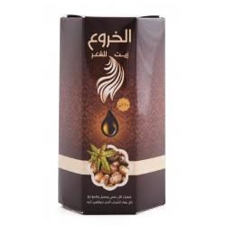 Harir Hair Tonic Castor Oil 110 ML
