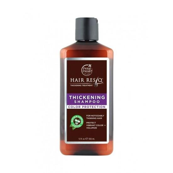 بيتال فرش شامبو مكثف لحماية لون الشعر لإنقاذ الشعر كولر بروتكشن 355مل