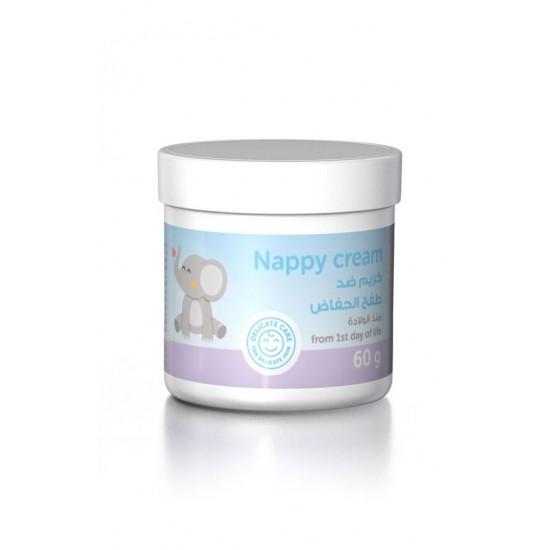 Bibena Nappy Cream 60 gm