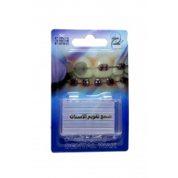 Doctor Dental Orthodontic Wax Strips - 5 Pieces