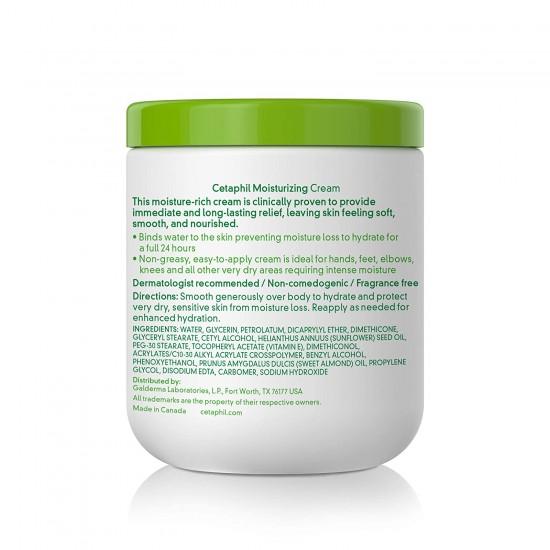 سيتافيل كريم مرطب  للبشرة الجافة إلى الجافة جدًا كريم الجسم الحساس 2 حبة 566 مل