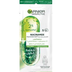 Garnier Facial Tissue Mask With Niacinamide Dose For Oily Skin With Alkyl Extract 15g
