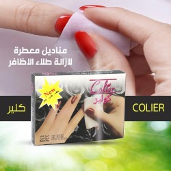 Collier Nail Polish Remover Wipes - 12 Wipes
